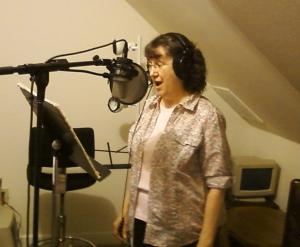 Sue Recording
